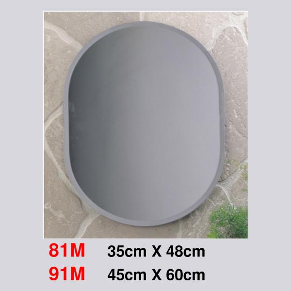 81M-Oblong-Mirror-35x48