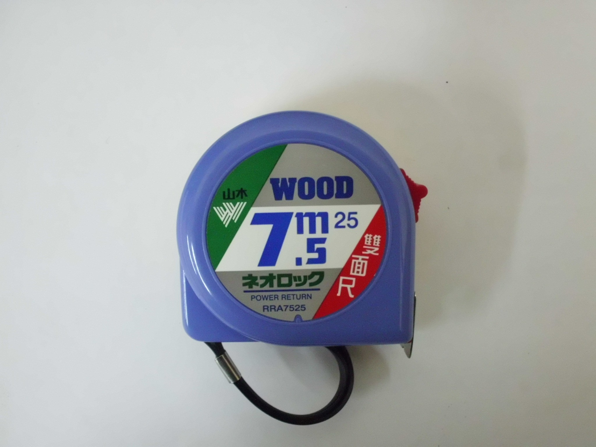 wood-measuring-tape-7-5m