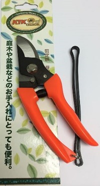 KTK charger shears expert