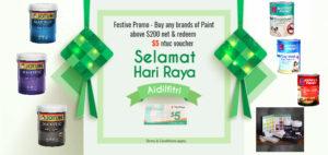 2017 Hari Raya Promotion-$5 ntuc voucher