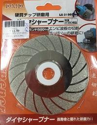 DMD cutting wheel 180grit
