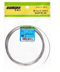 Sellery SS Wire 59-158 250x250