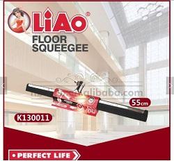 K130011 Floor Squeegee 55cm.2.1 250x250