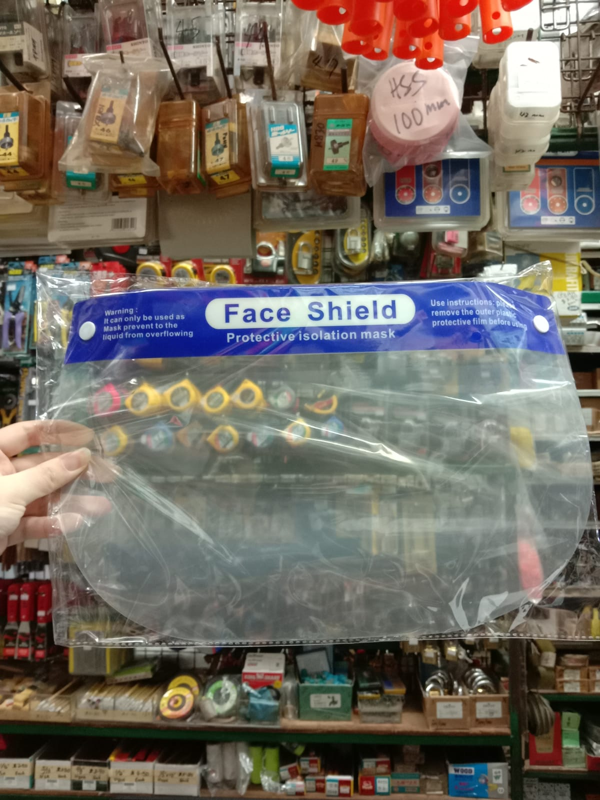 Face Shield (front)